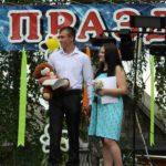 Андрей и Екатерина Михеевы.