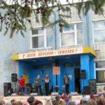 День деревни Родыгино 2010 год.