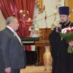 Николая Александровича поздравляет протоиерей Михаил Ковальский.