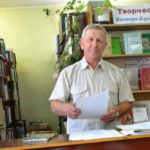 У Александра Ларинина есть и лирические стихи, и те, в которых щемит душу за разрушенные деревни.